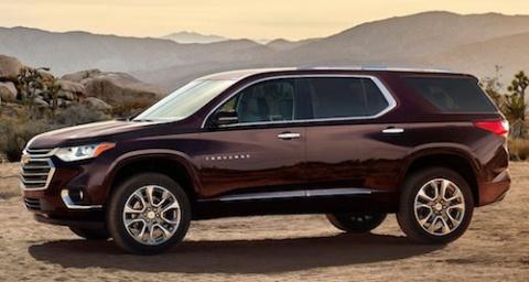 Chevrolet привезет в Россию свой внедорожник Traverse