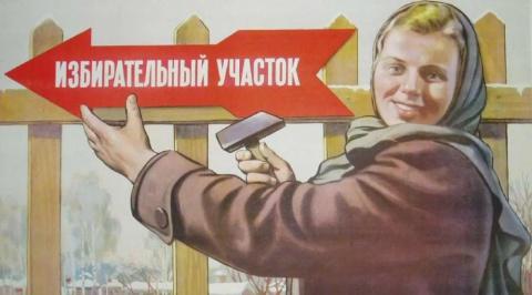 Разрываясь между Берковой и Собчак