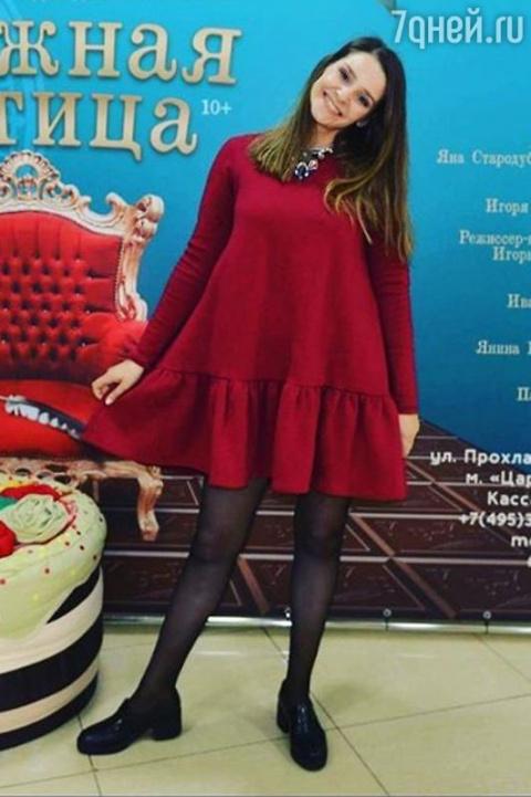 Глафира Тарханова станет мам…
