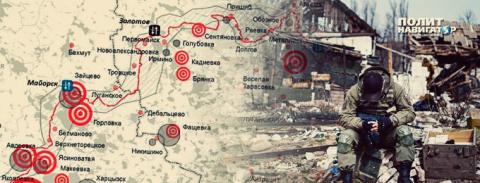 ООН опубликовала сенсационную карту жертв обстрелов на Донбассе — свидетельство преступлений ВСУ
