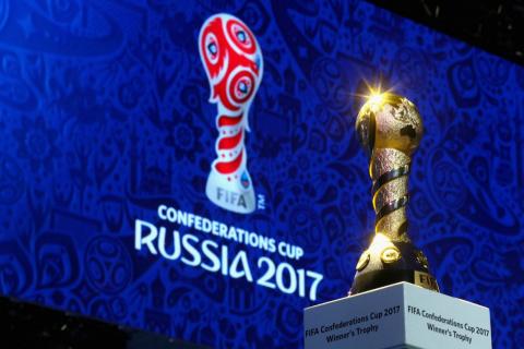 Алсу и другие звезды на церемонии открытия Кубка конфедераций-2017