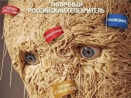 Кремль разработал план по выпуску позитивных новостей для россиян