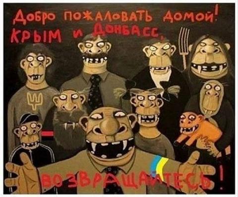 Собчак готова отдать киевско…