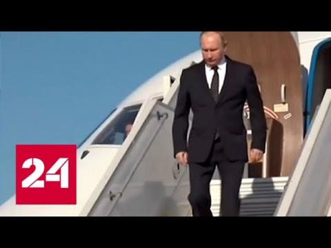 Европейские СМИ: Владимир Пу…