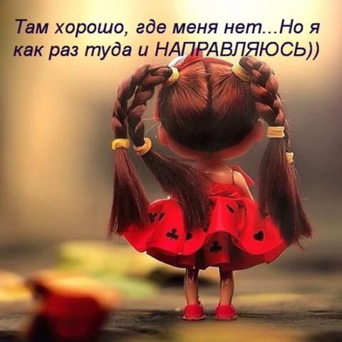 О женщинах...все в точку)))