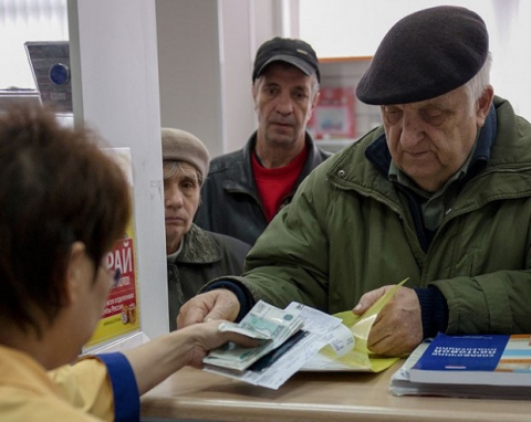 В России вырастут пенсии, бо…