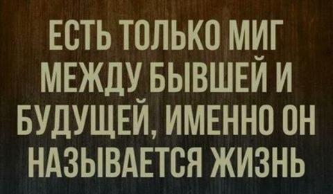 Смешные картинки с надписями…