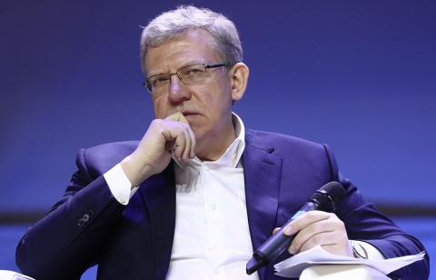 Какой главный вызов для экономики РФ?