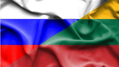 Российская дипломатия не вер…