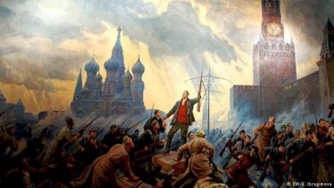 Неудобная революция 1917-го