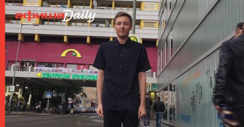 Живите в Москве: за какими ц…