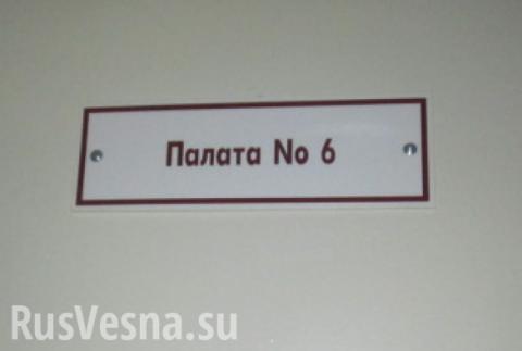 Петр I украл у Украины назва…