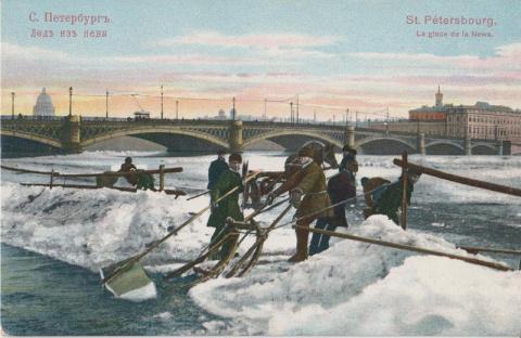 Петербург. Заготовка льда на Неве