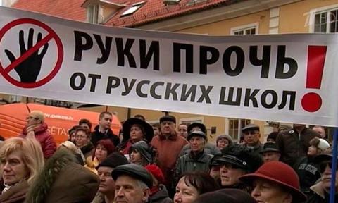 В Латвии запретили сдавать э…
