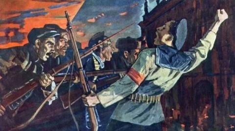 Революция 1917 года исчезла …