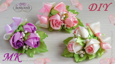 Розы канзаши мастер-класс. З…