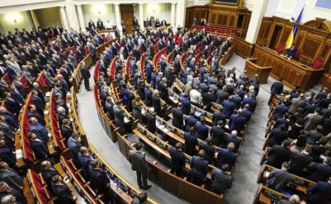 На Украине приняли закон о с…