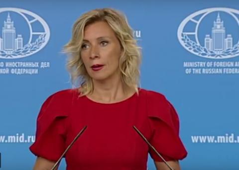 Захарова прокомментировала сообщения СМИ о «причастности» России к событиям в Шарлотсвилле
