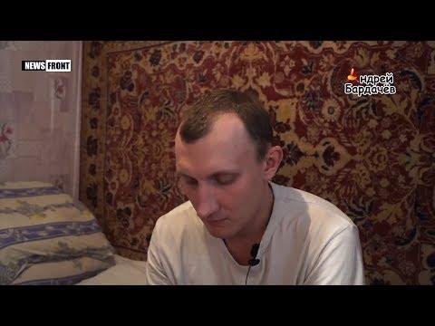 Вот с кем воюет киевский режим Порошенко в Донбассе