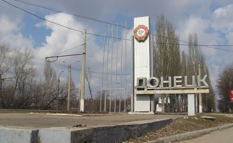 Донецк – разница между словом и делом