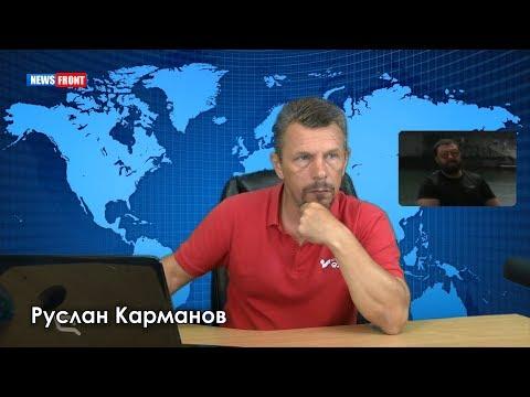 Руслан Карманов: Наземная операция против Северной Кореи — это безумие