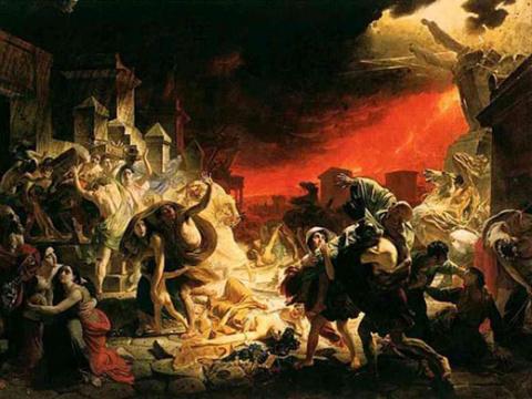 Древние цивилизации.  Гибель Помпеи