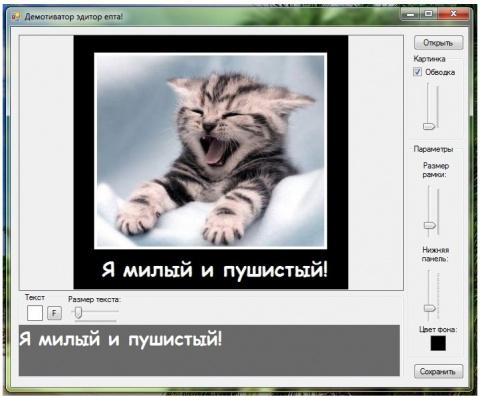 Как сделать видео Скачать программу для домашнего видео 27