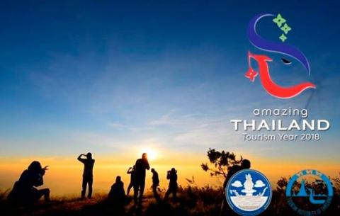 В Таиланде скоро начнется «У…