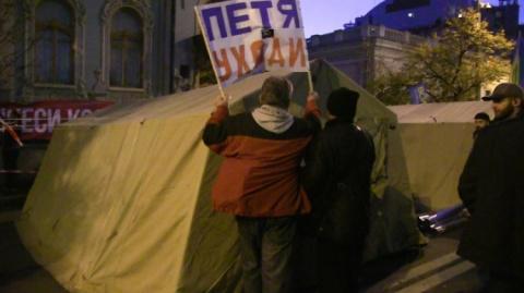 Эксперт: киевскую власть не …