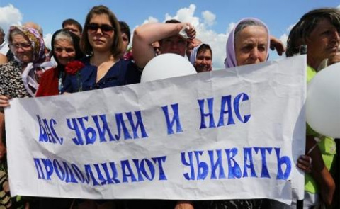 Донбасс и Крым приползут на коленях.