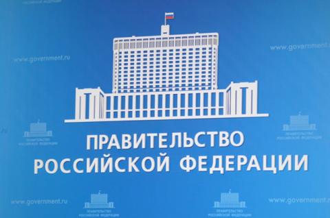Правительство РФ выделит 13,2 млрд на технологии