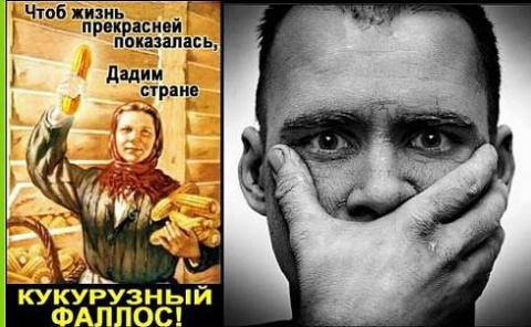 АНТИ-ПЛАКАТЫ (чёрный юмор, мат).
