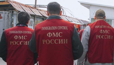 Миграционная бомба для россиян