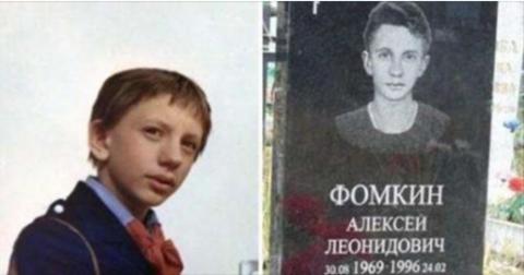 Личная трагедия Алексея Фомкина: что произошло с любимым мальчишкой страны?