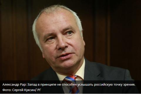 Запад готов помириться с Россией, если та вернется к соглашательской политике Ельцина
