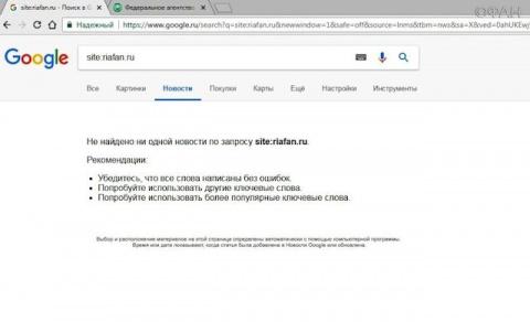 Политическая цензура: Google…