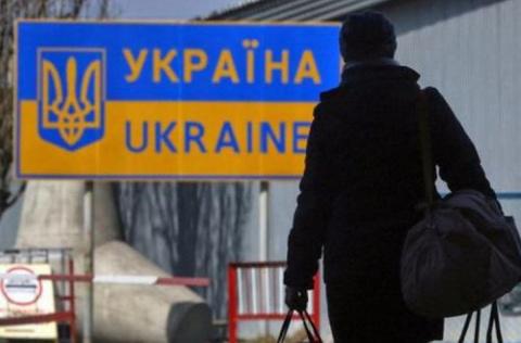 Крах европейской мечты Украи…