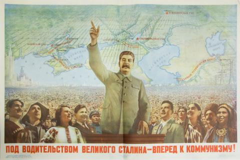 Сталинский террор и современные США