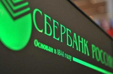 Киевские националисты продолжают блокировать «Сбербанк»