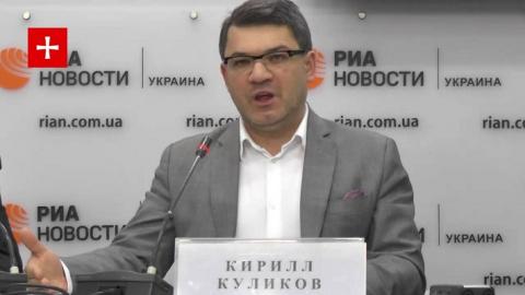 Экс-глава Интерпола Украины …