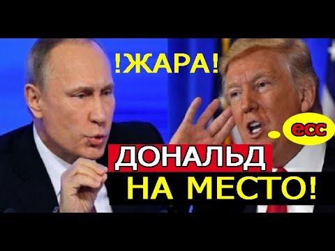ЭКСКЛЮЗИВ - Мин0бороны PФ НАНЕСЕТ YДAPЫ по БА3АМ С.Ш.А!!!