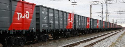 В Киеве уже подсчитывают огромные убытки от запуска обходной российской железной дороги