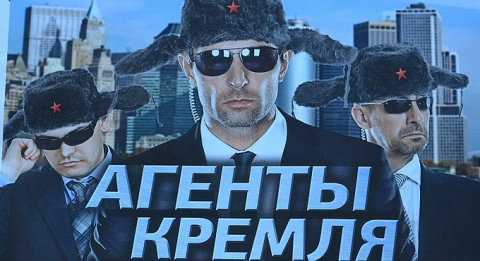 Поймай Москву за руку: стран…