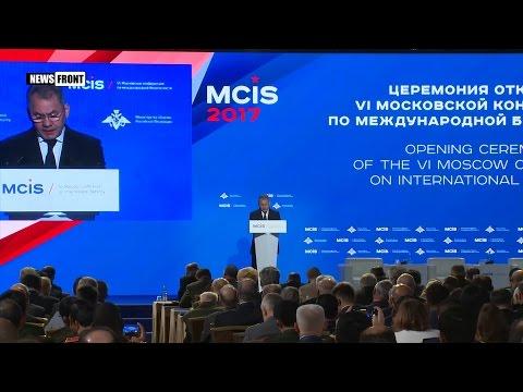 Шойгу: Евросоюзу следует перестать пугать мир Россией