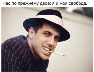 Vasilii Nikushin