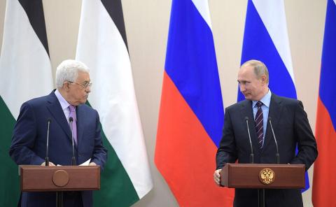 Заявления для прессы по итогам российско-палестинских переговоров