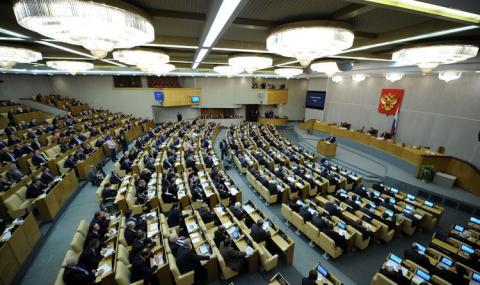 """К """"Новому году"""" пенсионеры смогут получать 13-ю пенсию, – в Госдуме рассмотрят новый законопроект"""