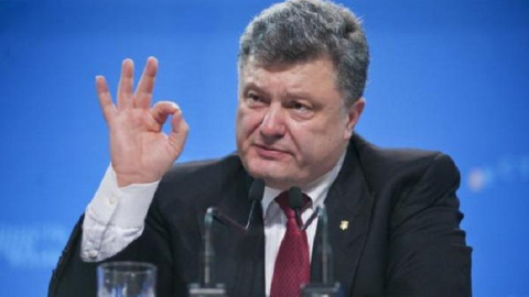 Украине вынесли международны…