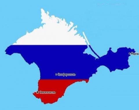 Американцы признали Крым русским