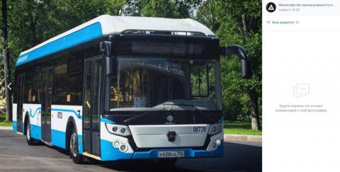 «Группа ГАЗ» расширила линейку автобусов: новые машины представили в Ульяновске